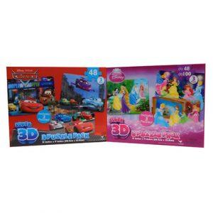 SUPER 3D 3PK PUZZLE