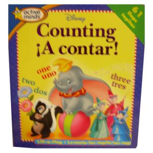 LIFT A FLAP COUNTING - SPANISH